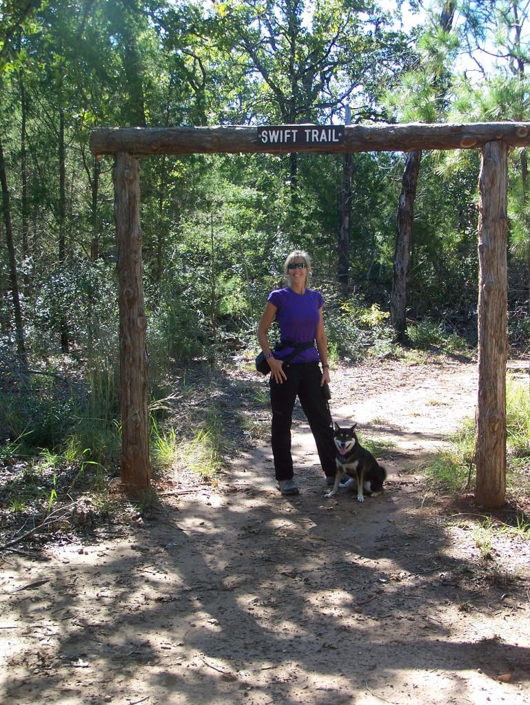 Entrance of Swift Trail